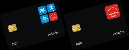 Дисконтные карты Swim.by