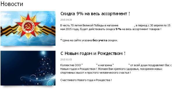 Дистрибьютор Asics в Беларуси