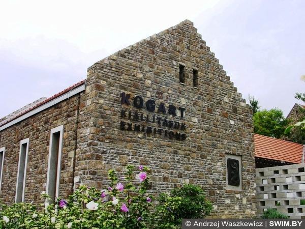 Дом культуры Венгрии
