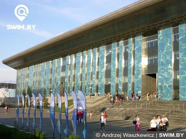Дворец водных видов спорта Казань