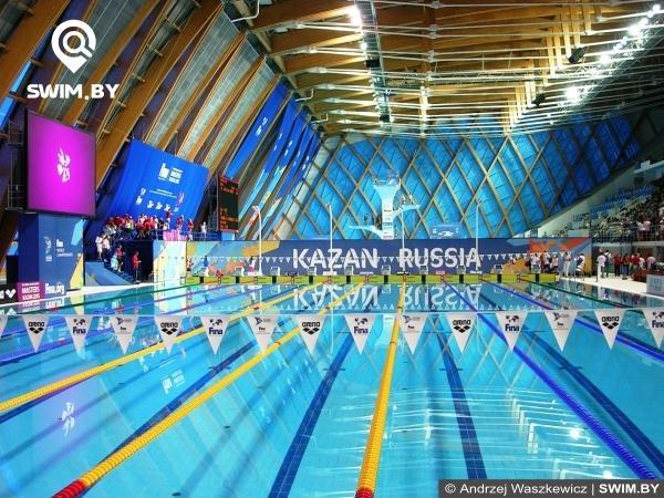 Дворец водного спорта Казань