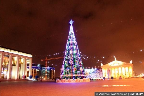 Ёлка в Минске Новый год, Minsk Christmas tree