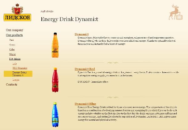 Энергетический напиток Динамит