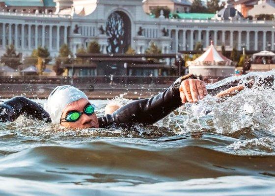 2019 ETU Sprint Triathlon European Championships, European Triathlon Championships 2019, European Triathlon Championships Russia