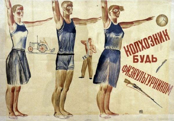 Farmer athlete USSR