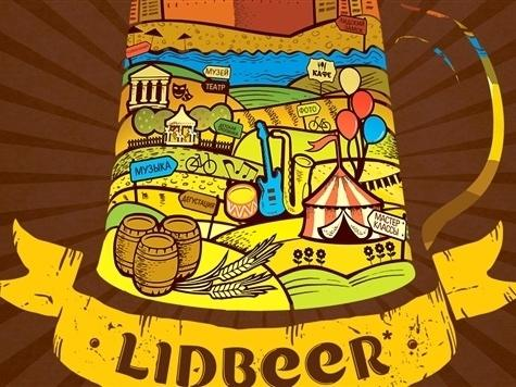 Фестиваль LIDBEER 2016