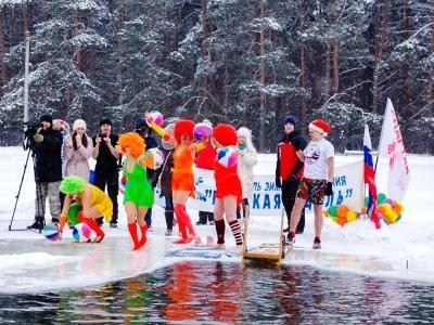 Фестиваль зимнего плавания