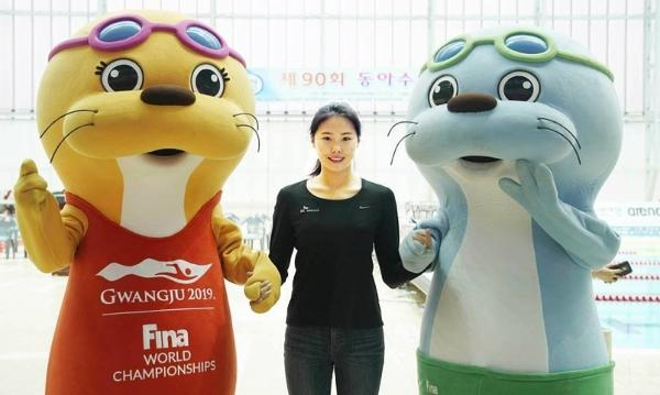 FINA World Masters Championships 2019 Registration, World Masters Championships 2019 Registration, FINA World Aquatics Championships Gwangju 2019, www.swim.by, FINA World Masters Championships 2019, World Masters Swimming Championships 2019, Registation World Masters Championships Gwangju 2019, FINA World Masters Championships Gwangju 2019, Swim.by