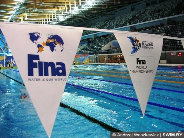 Чемпионат мира по водным видам спорта, Казань 2015