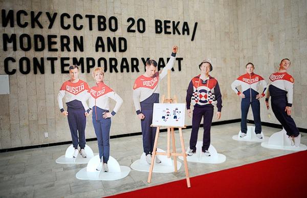 Форма сборной России для Олимпийских игр 2016, олимпийская форма сборной России