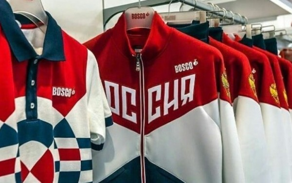 Форма сборной России для Олимпийских игр 2016, олимпийская форма сборной команды России, олимпийская экипировка России, Bosco