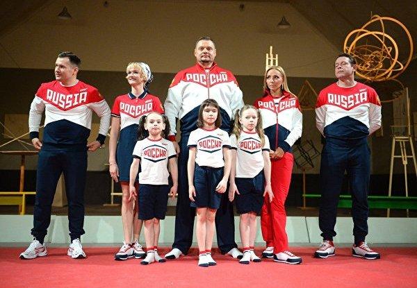 Форма сборной России для Олимпийских игр 2016