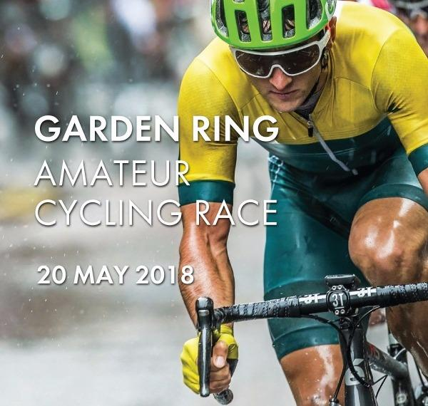 Garden Ring Amateur Cycling Race 2018, Garden Ring Masters Cycling Race 2018, Garden Ring Amateur Cycling Race Moscow, Amateur Cycling Races, Amateur Cycling Calendar, www.swim.by, Moscow Cycling, Russia Cycling, Любительская велогонка Садовое Кольцо в Москве, Swim.by