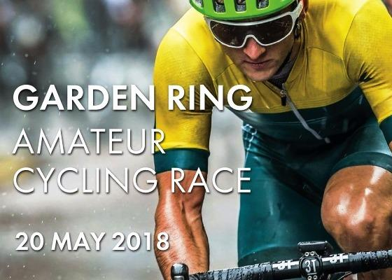 Garden Ring Amateur Cycling Race 2018, Masters Cycling, Amateur Cycling, Moscow Cycling, Swim.by