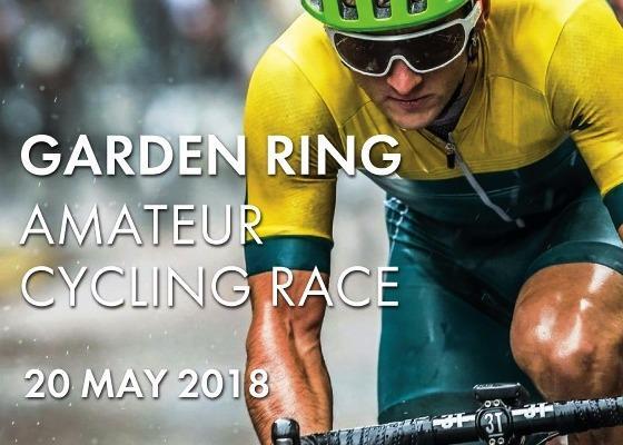 Garden Ring Amateur Cycling Race 2018, Любительская велогонка Садовое кольцо