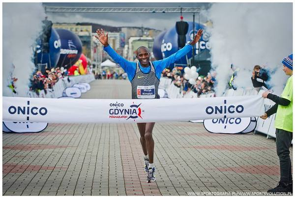 ONICO Gdynia Half Marathon 2018, Gdynia Half Marathon Registration, Gdynia Polmaraton Rejestracja, Poland Running League, EMG Sport, Swim.by