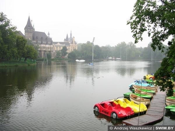 Городской парк Варошлигет, Будапешт