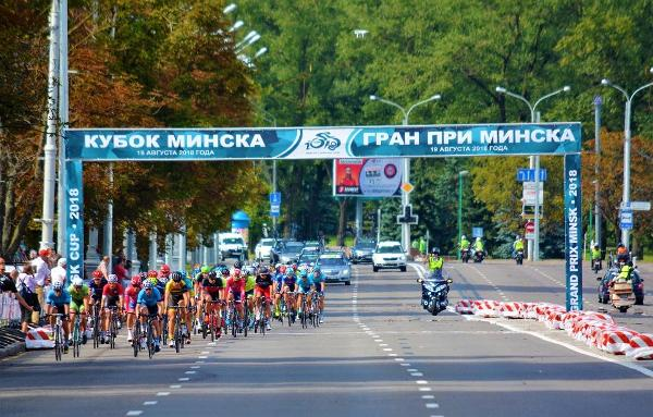 Grand Prix Minsk 2018, Minsk Cycling, Belarus Cycling, www.swim.by, Minsk Cycling Belarus, Гран при Минска велоспорт, EMG Cycling, Swim.by