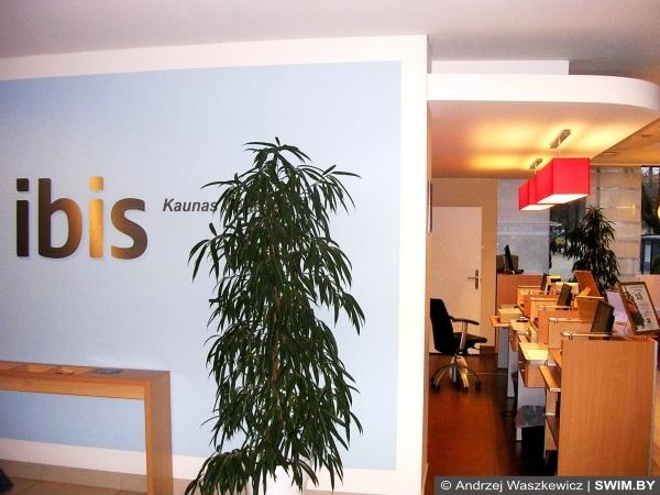 Отель Ibis, центр Каунаса, отдых в Литве