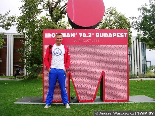 Ironman триатлон, Half ironman