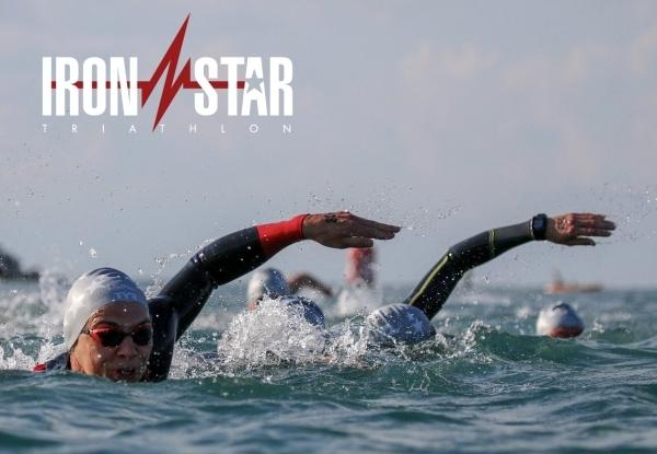 IRONSTAR 2019, Ironstar Triathlon 2019, www.swim.by, Ironstar Triathlon Russia, Ironstar Triathlon Europe, IRONSTAR Triathlon Russia 2019, Swim.by