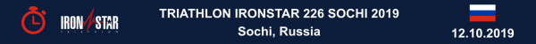 IRONSTAR Triathlon Sochi Results, IRONSTAR Triathlon RESULTS, www.swim.by, Triathlon IRONSTAR RESULTS, Triathlon IRONSTAR 226 Sochi 2019 RESULTS, Swim.by