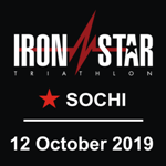 Triathlon IRONSTAR SOCHI 2019