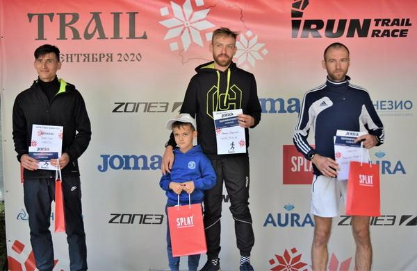 I RUN TRAIL RACE 2020 PHOTOS, IRUN TRAIL RACE Photos 2020, Trail Running Minsk VIDEO, IRUN TRAIL RACE 2020 ФОТО, Minsk Trail Races Video, Trail Running Minsk Pictures, www.running.by, I RUN TRAIL RACE PHOTOS 2020, IRUN RACE TRAIL 2020 PHOTOS, IRUN TRAIL RACE ФОТО 2020, Трейл Забег IRUN 2020 Минск ФОТО, Trail Running Race Photos, Andrzej Waszkewicz Sports Promoter, VIDEO RUNNING CHANNEL