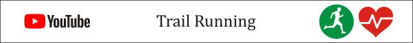 IRUN TRAIL RACE 2021, IRUN RACE TRAIL 2021, Trail Running Race 2021, Trail Running Minsk 2021, Belarus Running 2021, IRUN RACES 2021