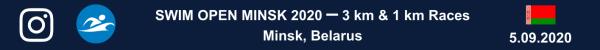 ISWIM Open Minsk 2020 PHOTOS, ISWIM Open Minsk 2020 ФОТО, Swim Open Minsk Pictures, Open Water Swimming Minsk, I SWIM OPEN MINSK, www.swim.by, I SWIM OPEN MINSK PHOTOS, Заплыв через Минское море ФОТО, I SWIM OPEN MINSK ФОТО 2020, ISWIM Open Minsk FOTOS 2020, OPEN WATER SWIMMING BELARUS, Swim.by