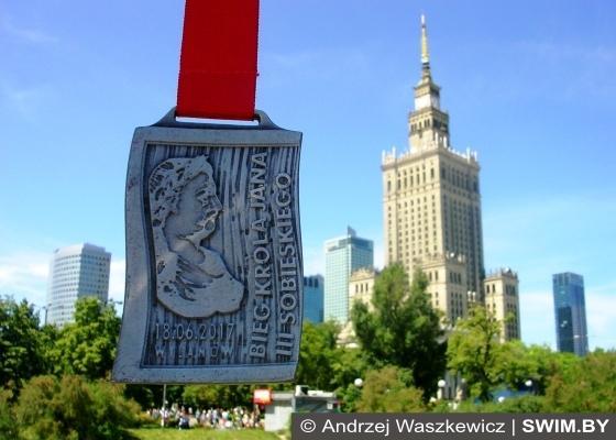 Jan Sobieski Running Cup 2017, бег в парках Варшавы