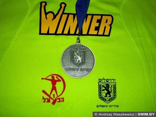 Jerusalem Marathon, бег