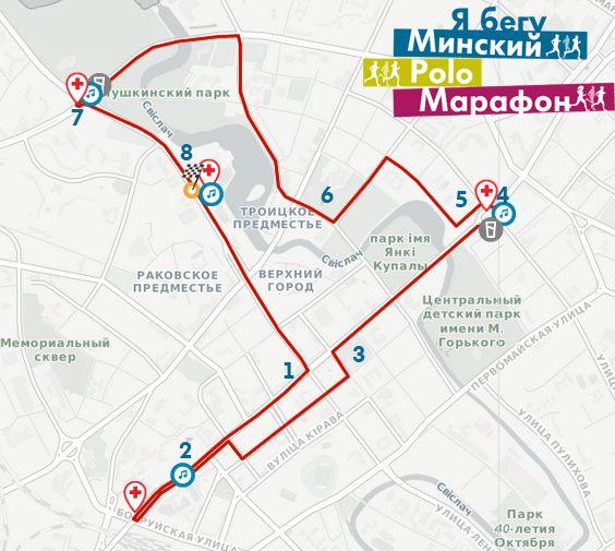 Карта Минск марафон