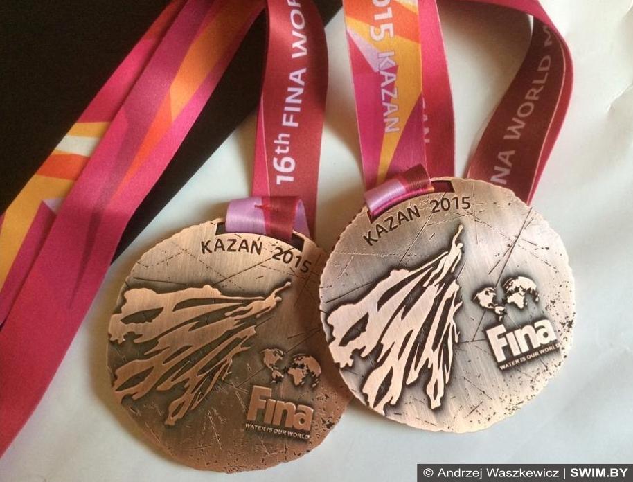 Kazan 2015, medals, sports museum