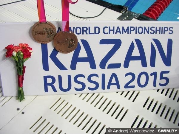 Kazan 2015, Sports Capital of Russia