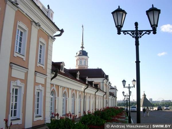 Kazan city, Tatarstan