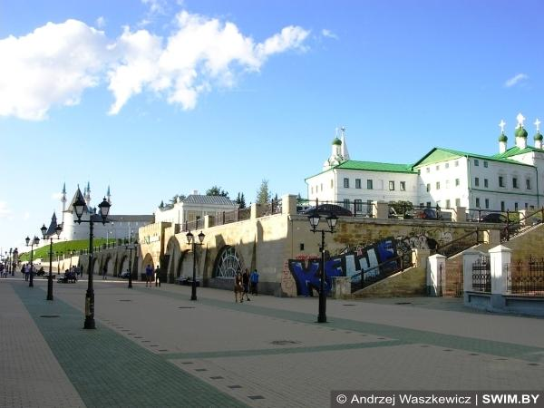 Kazan historic center
