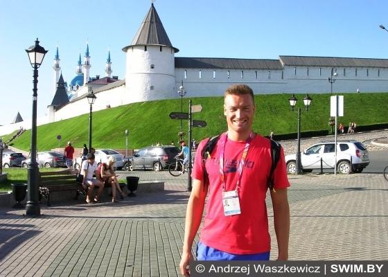 Kazan the capital of Tatarstan