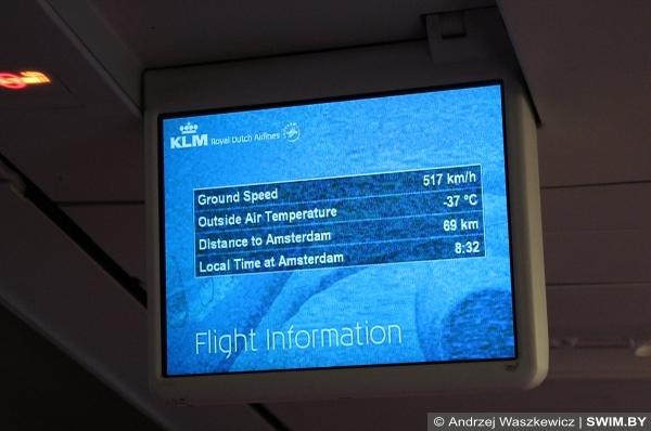 KLM Салон самолёта Боинг, блог swim.by