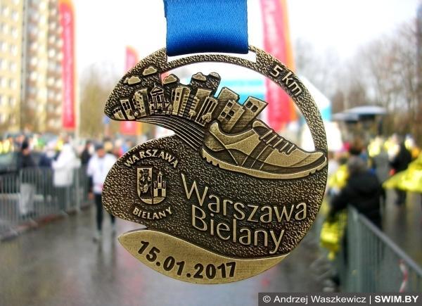 Кубок Белян 2017, забег в Варшаве, совместная пробежка в Варшаве, все забеги Варшавы, Andrzej Waszkewicz, Swim.by