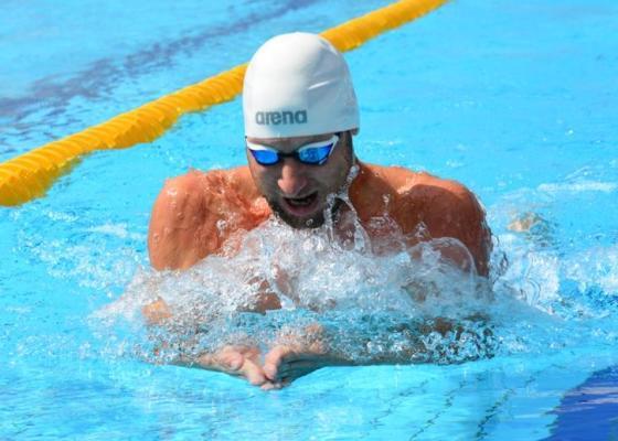 LEN European Masters Championships 2018, European Masters Swimming Championships 2018, European Masters Championships Slovenia 2018