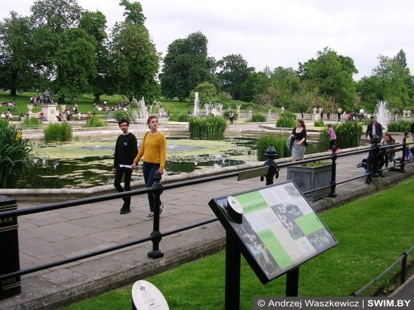 Лондон, Гайд-парк, Hyde Park