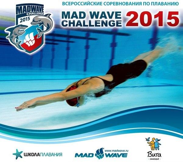Mad Wave, Best swimming brand for trainings