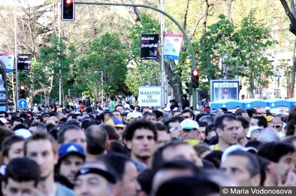 Marathon beg start, марафон бег старт