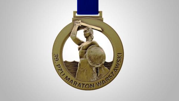 Варшавский марафон 2017, медаль Варшавского марафона 2017