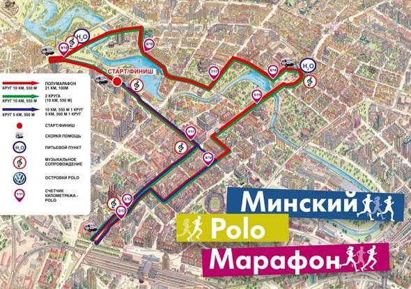 Маршрут Minsk half marathon 2015