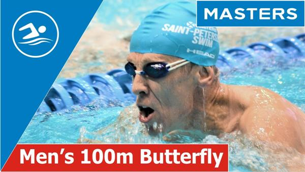Men's 100m Butterfly Swimming, Butterfly Swimming Video, Belarus Masters Swimming Championship, www.swim.by, Swimming Belarus YouTube Channel, BELARUS MASTERS SWIMMING, Belarusian Swimming Federation, Masters Swimming Belarus, Swim.by