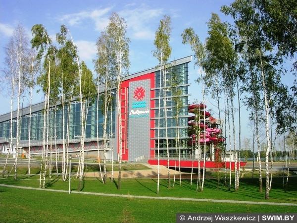 Minsk Aquapark, Минский аквапарк