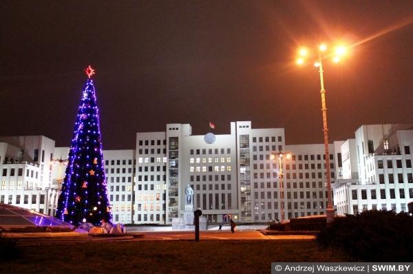 Minsk Christmas tree, Рождественская ёлка Минска
