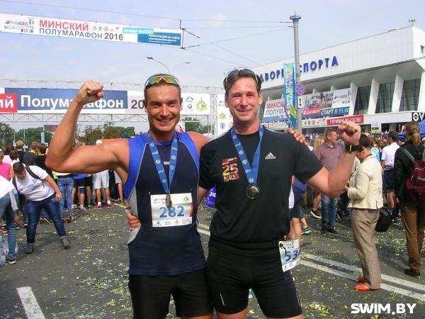 Minsk Half Marathon 2016, Анджей Вашкевич, Минский полумарафон 2016, Алексей Нечай, Swim.by